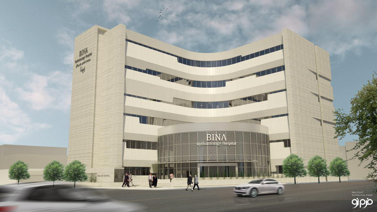 Bina Eyes Hospital