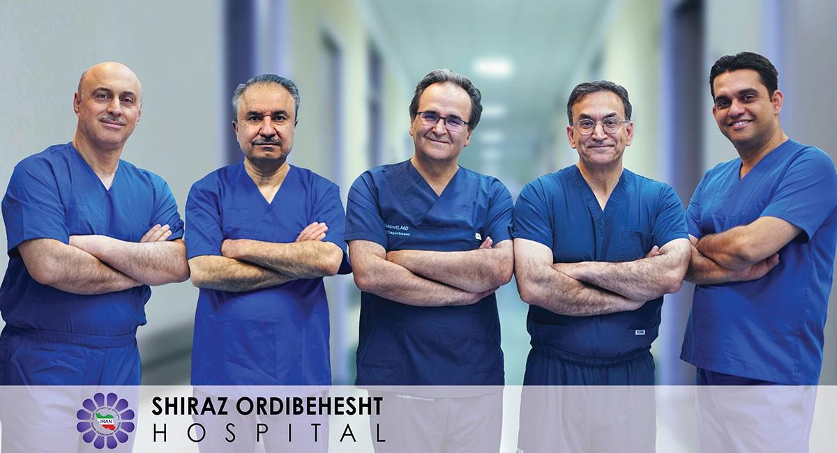 مستشفى اردي بهشت شيراز