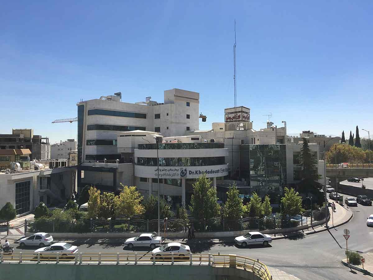 مستشفى خدادوست للعيون شيراز
