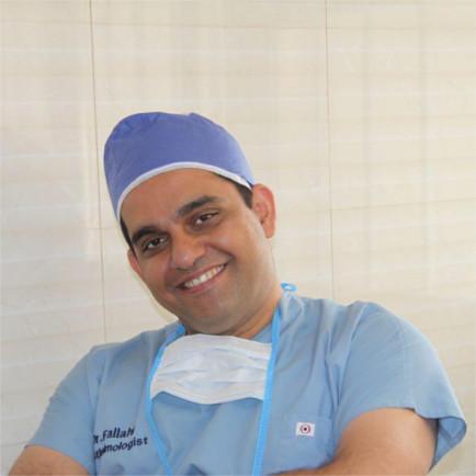 الدكتور فلاحي للعيون شيراز