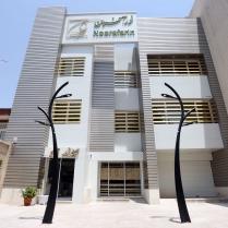 مركز نور آفرين للدكتور سيامك زارعي القنواتي