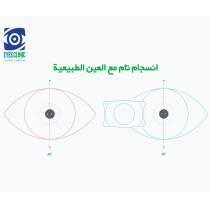 زرع عدسات العين أو تصحيح النظر بالليزر ...