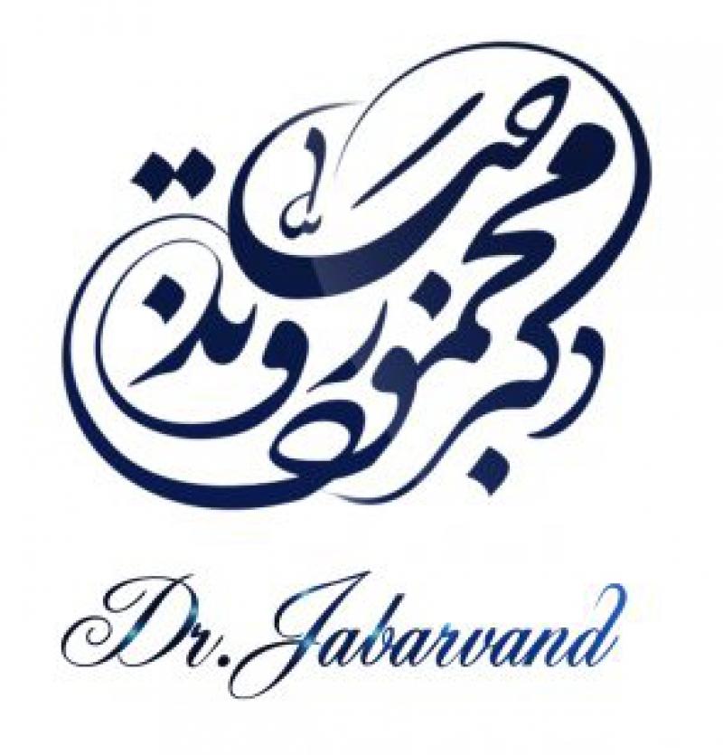 شعار الدكتور